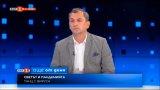Според българския представител на СЗО България все още е някъде в средата на епидемията
