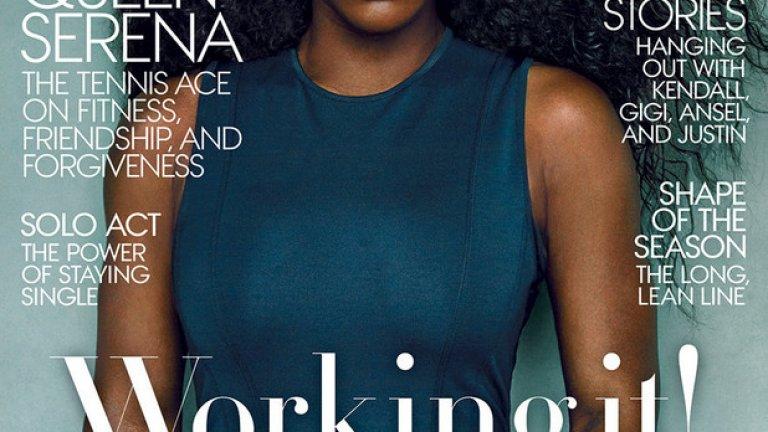 Серина за втори път е на корицата на Vogue.