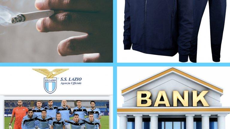 Цигара, банка, анцуг, Лацио, Маурицио Сари!