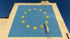 """Брюксел не трябва да """"похабява"""" тази добра криза, дошла от решението на Франция да блокира датата за започване на преговори със Северна Македония и Албания."""