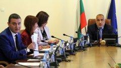 Днес е последното заседание на кабинета Борисов. В дневния ред са включени отпускане на допълнителни средства за Министерство на отбраната.