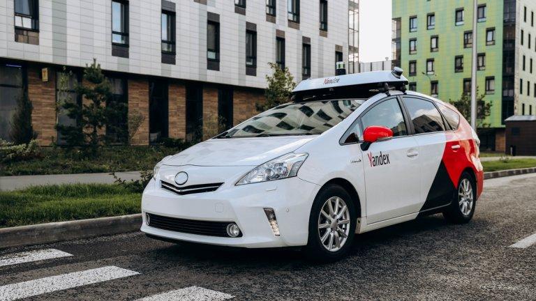 Yandex вече работи по нов самоуправляващ се автомобил