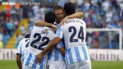 Малага срещу Порто обещава качествен южняшки футбол