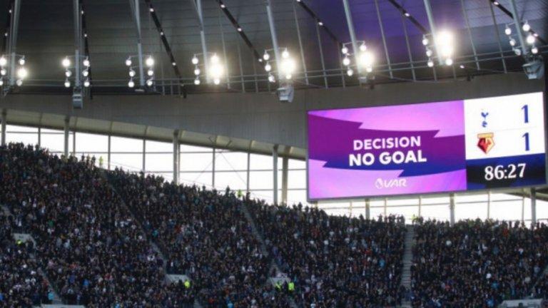 Публиката тотално се обърка, когато играча беше подновена от центъра, но според таблото гол за Тотнъм нямаше