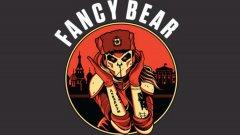 Според МВР става въпрос за известната група Fancy bear