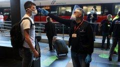 Италия въведе задължителна карантина за пътуващи от България