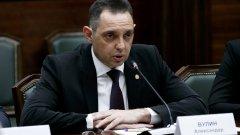 Александър Вулин коментира, че Сърбия сама избира приятелите си.