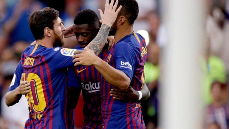 Барселона най-накрая има новото си нападателно трио
