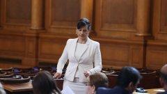 Даниела Дариткова, председател на ПГ на ГЕРБ, е сред инициаторите за създаването на новата работна група, която да прави поправки в изборното законодателство... за кой ли път вече...