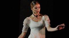 Една оскърбена балерина зад случая със сярната киселина