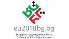 9 протеста ще се проведат в София в деня на откриването.