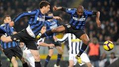 Последният мач между Интер и Ювентус завърши 0:0