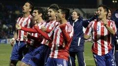Ще се радват ли отново парагвайците в неделя вечерта?
