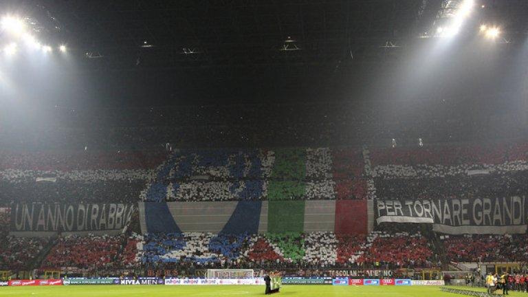 Въпросите обаче остават. Милано иска спортния си храм, но Милан и Интер са готови да си тръгнат от него. Какво би станало със стадиона в такъв случай?