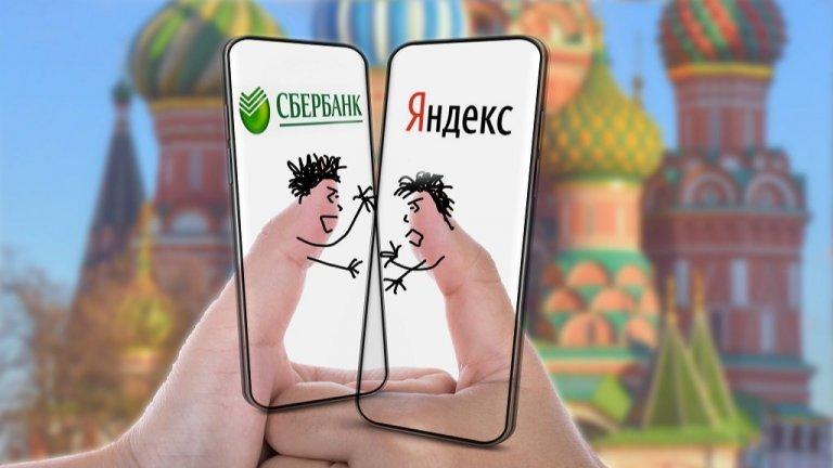 Две от най-големите компании в Русия разкриха планове да доминират в множество модерни индустрии