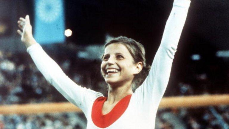 Олга Корбут е една от най-емблематичните представителки в историята на руската спортна гимнастика