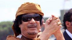 Либия, която е бивша италианска колония, имаше добри връзки с Италия. Особено тези между Муамар Кадафи и Силвио Берлускони