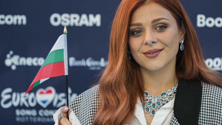 Евровизия се завръща тази вечер: Кого ще гледаме на първия полуфинал