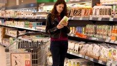 Клиентите на търговската верига започват подготовката за празниците от по-рано, пазаруват повече и по-широк кръг продукти, а коледната им трапеза става все по-разнообразна.