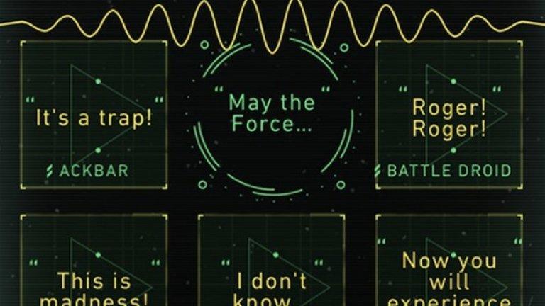"""Влезте в дебрите на звуковите ефекти в """"Междузвездни войни"""""""