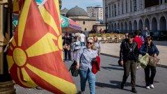 Над 60% от македонците са против отказването от териториални претенции към България