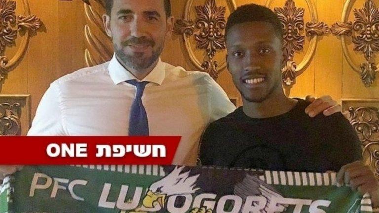 Талеб Тауата подписа договор с шампионите