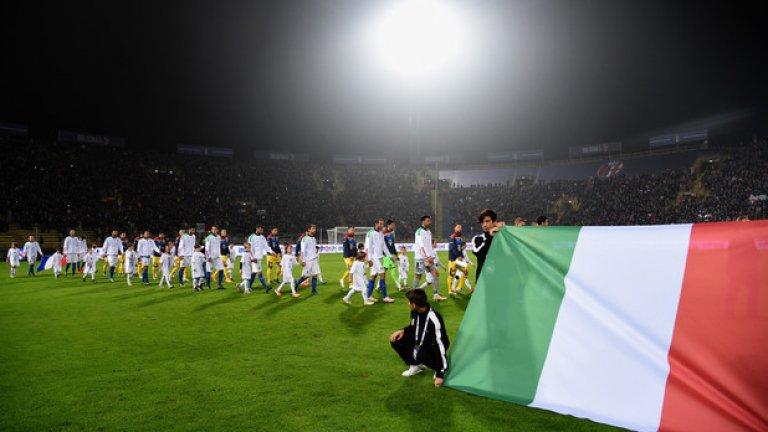"""""""Скуадра адзура"""" винаги ще бъде постоянна величина на футболната карта. Вижте в галерията младоците, които очакват часа си в националния тим."""