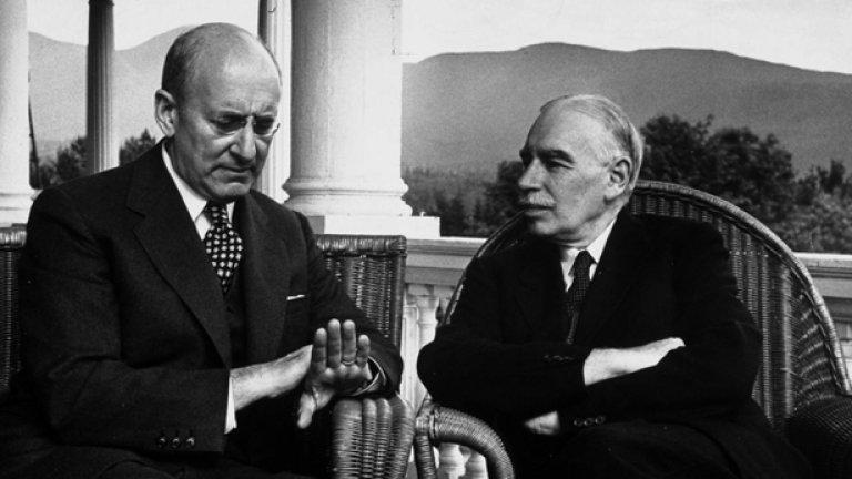Джон Кейнс отново спечели - срещу Фридрих Хайек