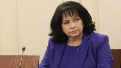 """Те ще трябва да проверят разминаване в прогнозите на """"Булгаргаз"""" за разходи за доставка на природен газ и действителния разход"""