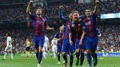 Дори когато не играе по най-блестящия начин, този тим на Барселона постига своето и остава непобеден в Ла Лига