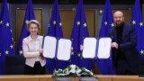 Европейският съюз подписа споразумението с Великобритания