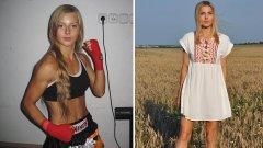 Екатерина Вандериева блести не само с уменията си в спорта, но и със своята външност.