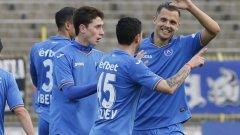 Почти изцяло с млади футболисти започна подготовката на Левски за новия сезон