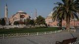 Християнските мозайки и стенописи в храма ще бъдат закривани