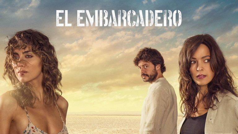 """""""Кеят"""" / El embarcadero - Испания Нито една беда не идва сама. Това установява успешната архитектка Александра, когато полицията ѝ звъни, за да ѝ каже, че съпругът ѝ Оскар, с когото едва до вчера са правили планове за бъдещето, се е самоубил. Въпросът е, че това дори не е най-голямата въпросителна в случая. Оказва се, че години наред Оскар е водил двоен живот с жена на име Вероника. Сега Александра ще трябва да се спусне през върволицата от останали неотговорени въпроси за тайния живот на мъжа, когото е обичала. Затова тя приема нова самоличност и заживява с Вероника насред красотата на природата и един магично изглеждащ кей. Скоро обаче светът ще се обърне с краката нагоре и тя започва да се пита кой е приятел и кой е враг."""
