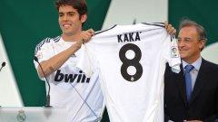 """През 2009 г. Реал Мадрид плати 65 млн. евро на Милан за Кака. """"Сантяго Бернабеу"""" бе пълен в деня на представянето му."""
