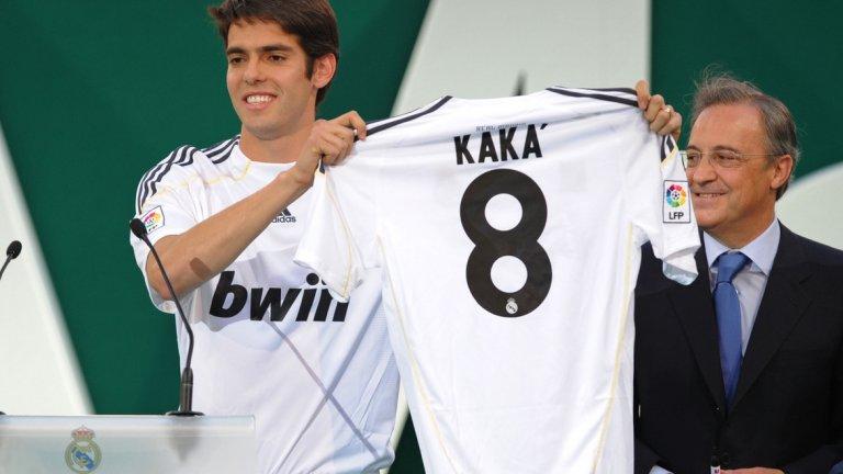 Реал вече похарчи повече пари за трансфери от 2009 г., когато взе Роналдо, Кака и Бензема