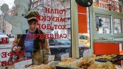 Само Югозападният регион в България, в който е и столицата, не попада в класацията на мизерията
