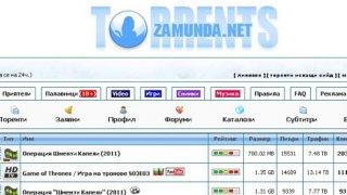 Българските торент тракери вероятно имат сървъри на американска територия