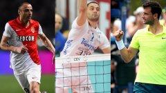 По една или друга причина, трима от най-добрите ни действащи спортисти не играят за България. Ясно е, че без тях няма как да постигнем успехи