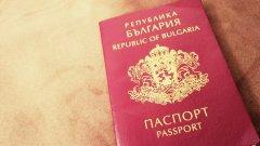 15 000 души чакат за българско гражданство