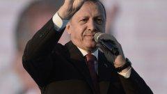 Гневна реакция на Анкара заради резолюция на ЕП