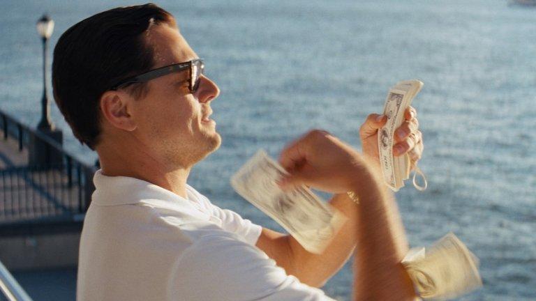 Който каквото да ви говори, и тази седмица става дума за пари