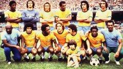"""10. 4-то място, Западна Германия 1974 4 години, след като спечели 3-та си световна титла с един от най-добрите отбори в историята на футбола, Бразилия не бе толкова убедителна в Германия. """"Селесао"""" едва излезе от групата благодарение на по-добрата си голова разлика от Шотландия. Във втората фаза бразилците пак се промъкнаха като втори след Холандия, след което отстъпиха с 0:1 на Полша в мача за третото място."""