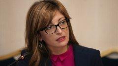 Българският външен министър Екатерина Захариева вече поиска извинение за коментарите на своя сръбски колега.