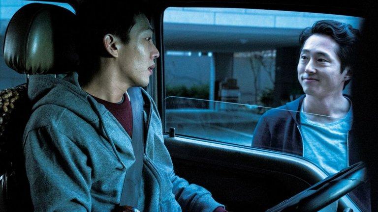 """6. Burning (Beoning)  Филмът на южнокорейския режисьор Лий Чанг-донг започва като лек романс, но се превръща в нещо много по-мащабно – един вид екзистенциален трилър. В него неуверен писател се вживява в ролята на протагонист в мистерия, която сам си е измислил. """"Burning"""" се запомня с своя слаб главен герой и желанието му да намери смисъл в един нечестен и често безчувствен свят."""