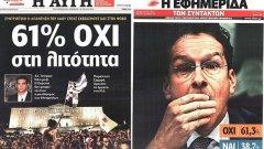 От радост до тотален шок - такива бяха реакциите след допитването в Гърция