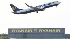 Германската полиция претърси по спешност самолет на RyanAir