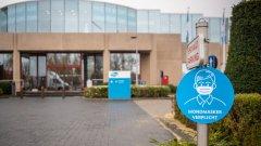 Името на това градче ще се чува все по-често покрай Pfizer, които с BioNTech дадоха надежда, че скоро ще се избавим от коронавирусната пандемия.