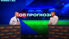 """""""Феновете на ЦСКА може да вярват, че Бил Гейтс ни чипира"""""""